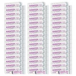 XHEKPON Pack Crema Antiarrugas 48x40ML