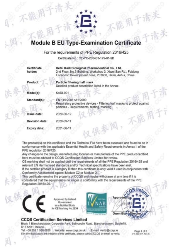 Certificadode la Mascarilla FFP2 con Certificado CE colorAmarillo BFE 95% NR