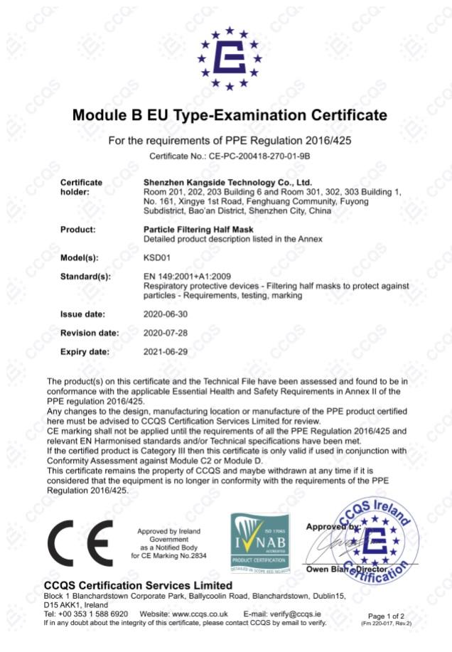 Certificado de las Mascarillas FFP2 NR Protectora Desechable Adulto INCA