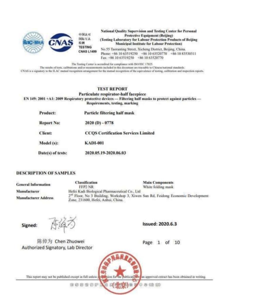 Mascarilla FFP2 Bipsalut Certificado Kadi